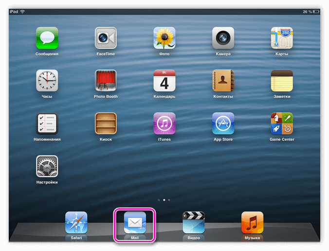 Значок почты на рабочем столе iPad