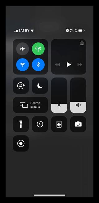 Панель управления на iPhone