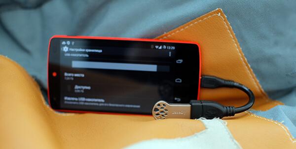 Подключение флешки к смартфону через OTG