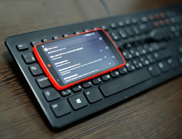 Подключение клавиатуры к смартфону через OTG