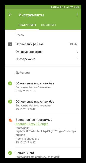 Проверка Android на вирусы