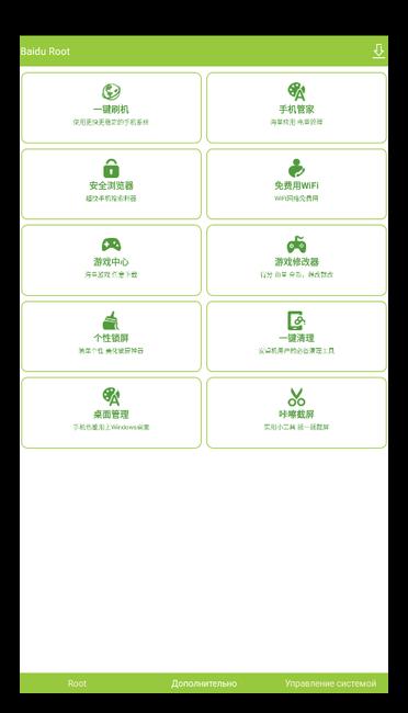 Интерфейс программы Baidu Root для Android