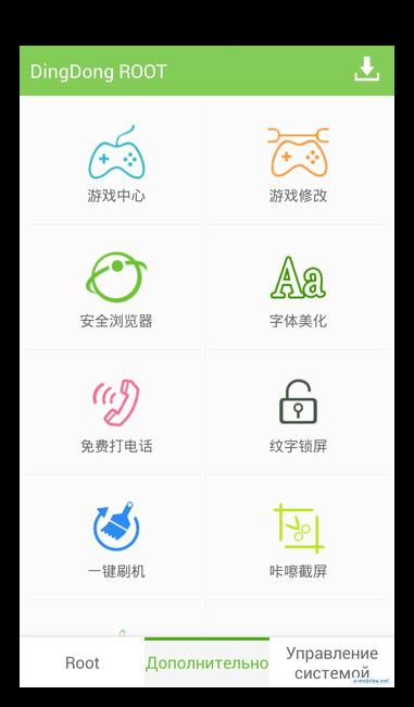 Дополнительные функции программы DingDong Root для Андроид