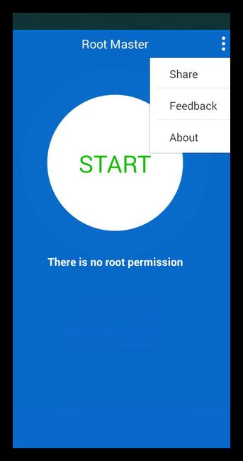 Дополнительные функции Root Master для Android