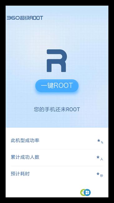 Главное окно приложения 360 Root для Андроид