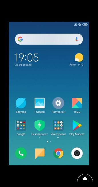 Отображение экрана телефона в TeamViewer для Android