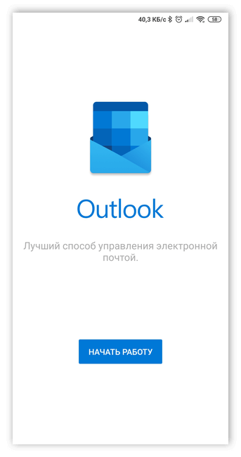 Outlook в Android