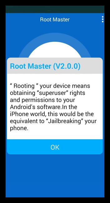 Получение рут-прав в Root Master для Android