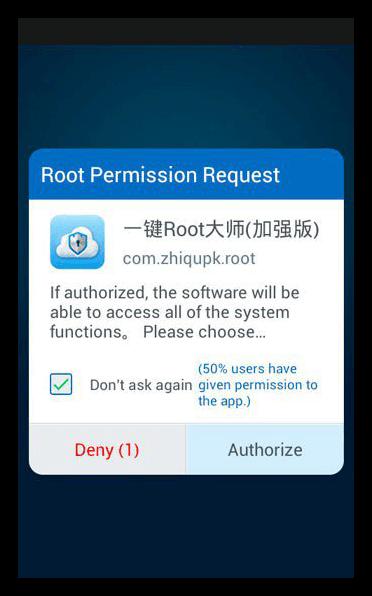 Права администратора в Root Dashi для Android