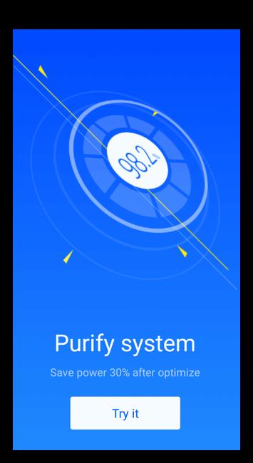 Приложение KingRoot для Андроид