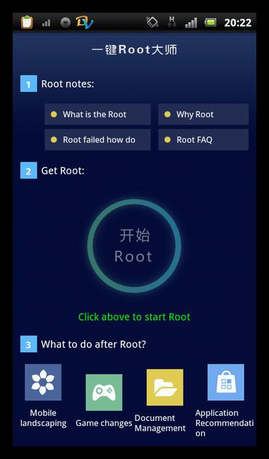 Приложение Root Dashi для Android