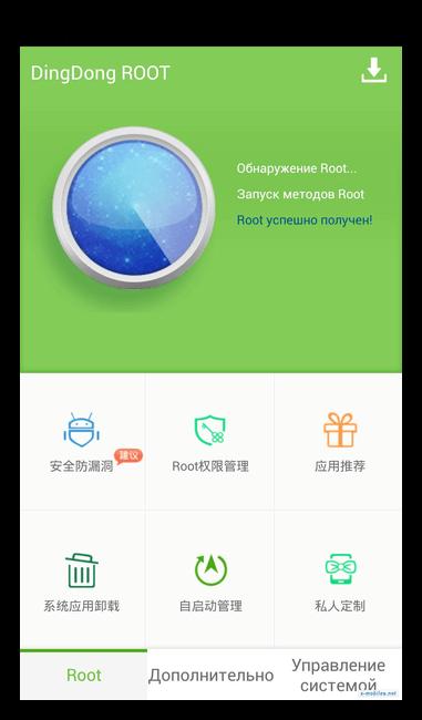 Процесс получения рута в DingDong Root для Android