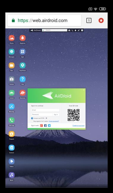 Регистрация в AirDroid для Android