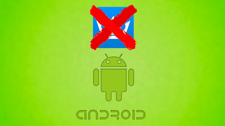 Удаление KingRoot с Android