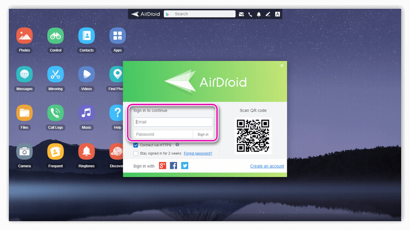 Web-версия AirDroid на ПК