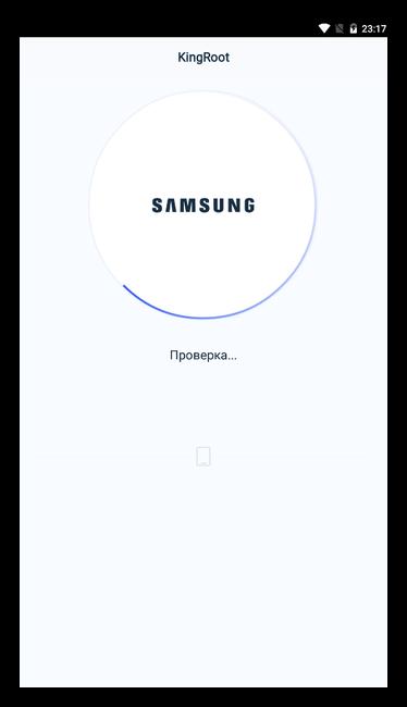 Запуск KingRoot для Android