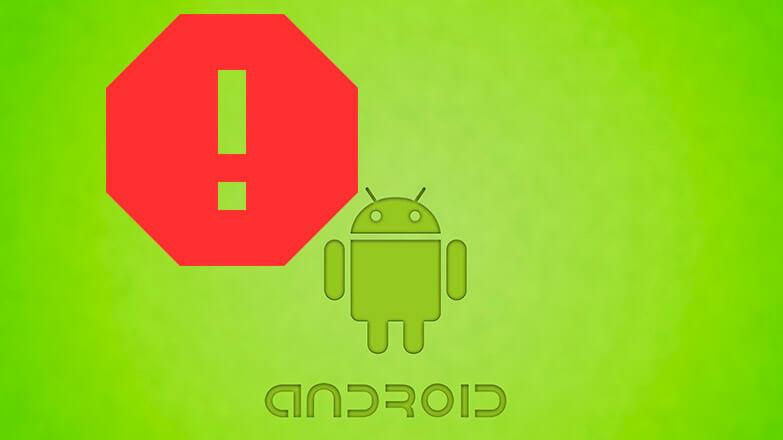 ошибка приложения в android