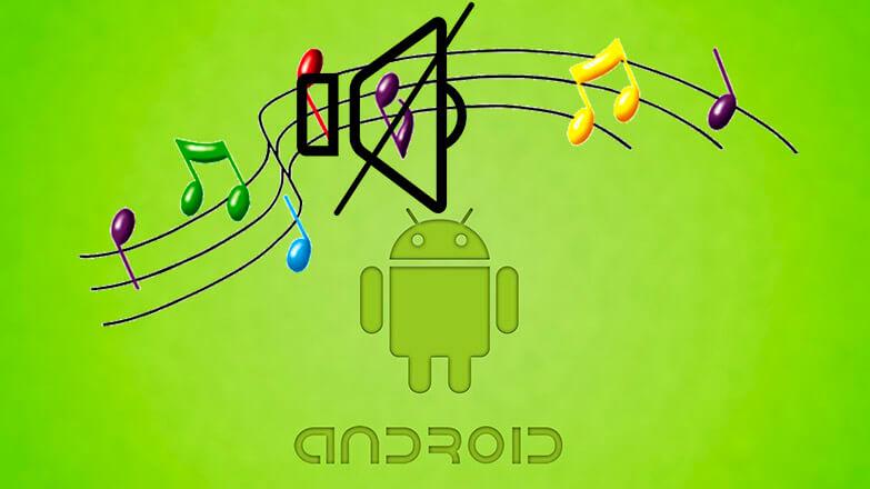 проблемы с музыкой на андроид