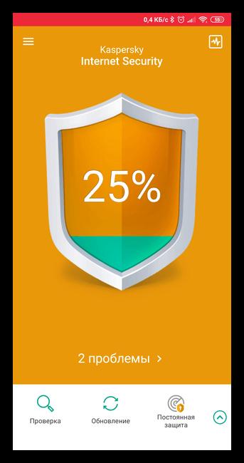 Проверка приложений в Kaspersky Internet Security для Android