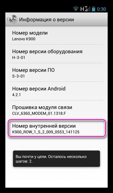 Разблокировка настроек для разработчка Андроид версии 4.2