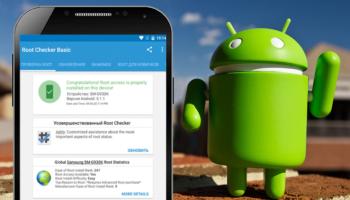Root-права на устройствах Андроид: зачем нужны и как получить