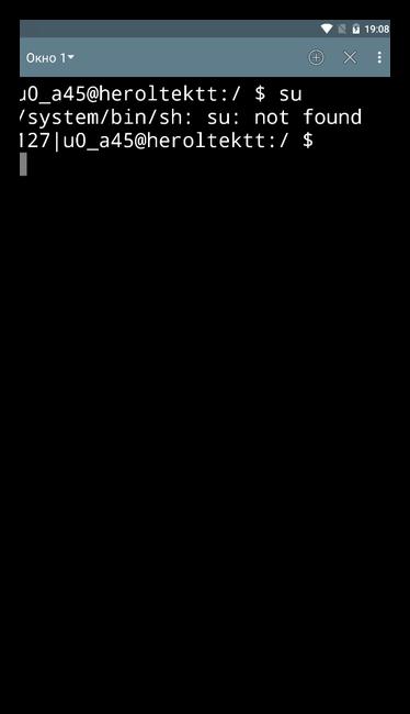 Рут не найден в Terminal Emulator for Android