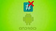 Удаление SuperSU с Android