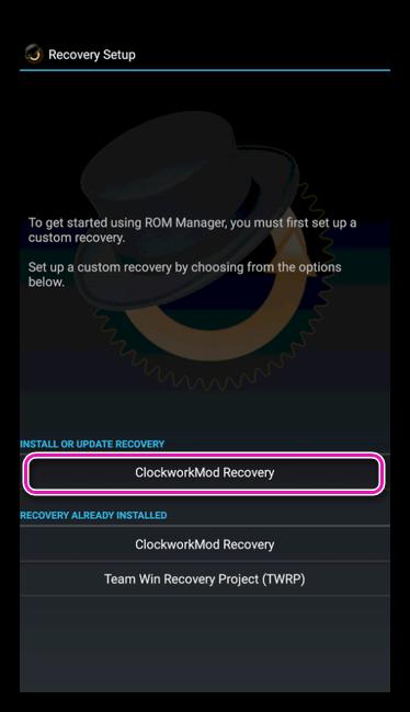 Установка ClockWorkMod Recovery в ROM Manager