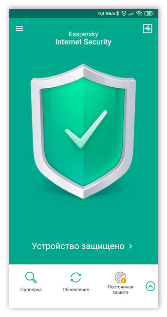 Устройство защищено Kaspersky Internet Security for Android