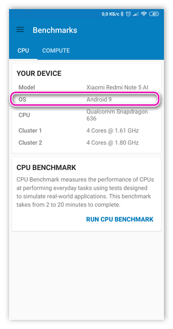 Версия Андроид в Geekbench