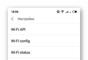 Вкладка wi-fi information в инженерном меню