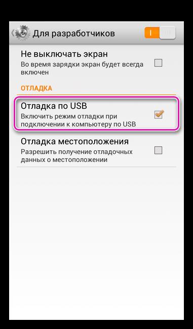 Включение отладки по USB на Андроид 5