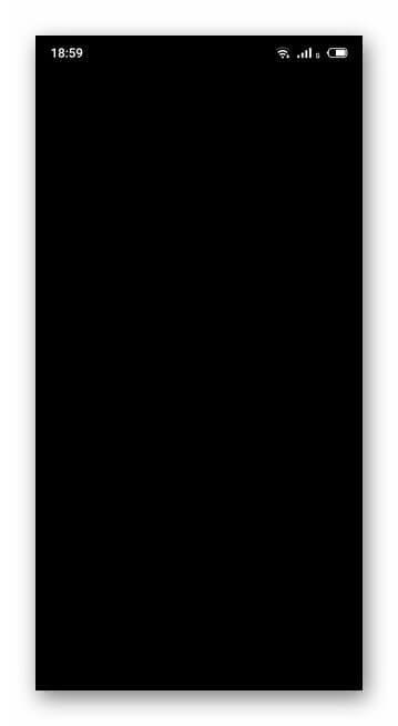 Черный экран в Repair System