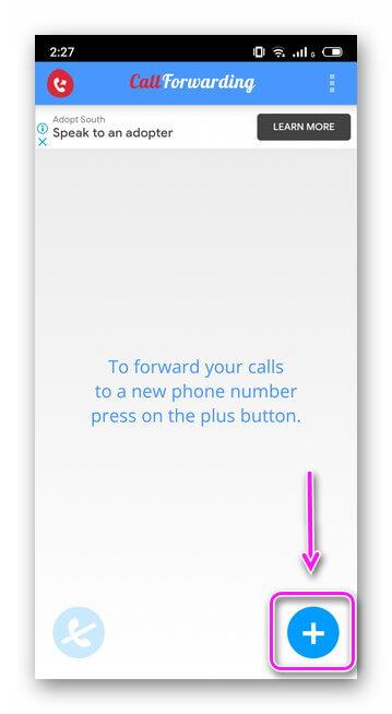 Добавление номера в Call Forwarding