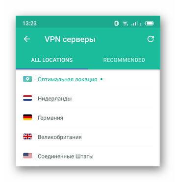 Доступные для подключения страны в VPN Proxy Master