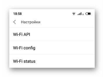 Информация и настройки Wi-Fi