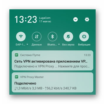 Информация о подключении VPN Proxy Master