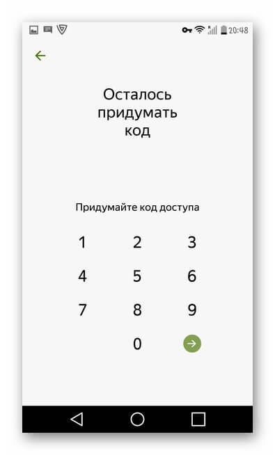 Пароль в Яндекс.Деньги