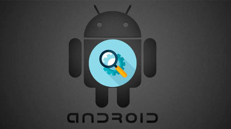 Проверка андроид на ошибки