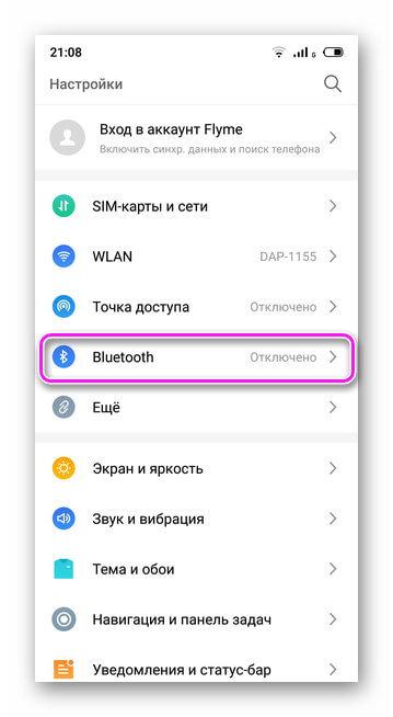 Вкладка Bluetooth