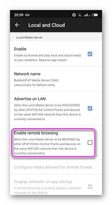 Активация доступа к внутренним файлам смартфона