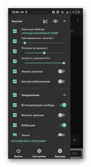 Кастомизация интерфейса