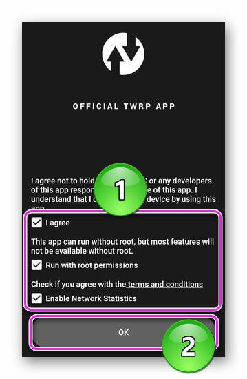 Главная страница приложения от ТВРП