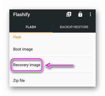 Recovery image в Flashify