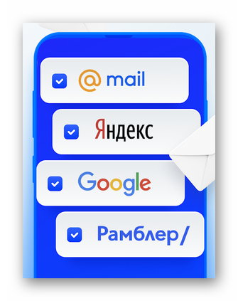 Поддержка почты Mail.ru