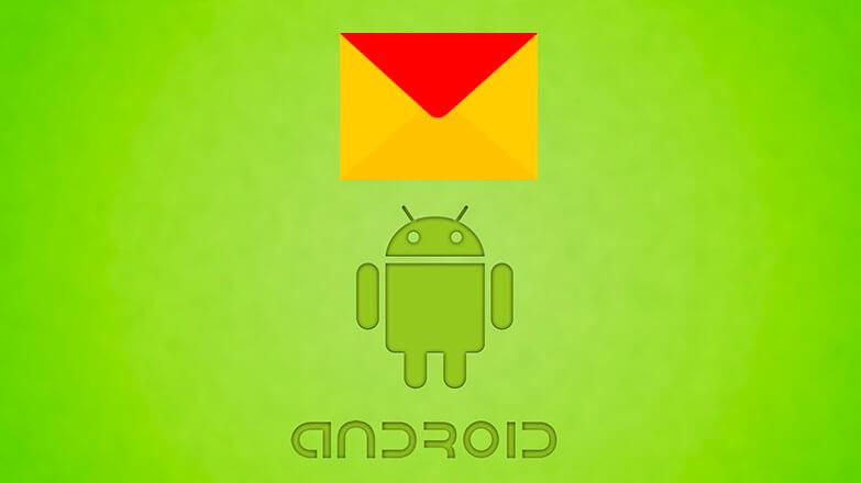 Яндекс почта на Android настройки приложения