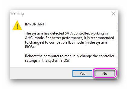 Отказ от смены контроллера