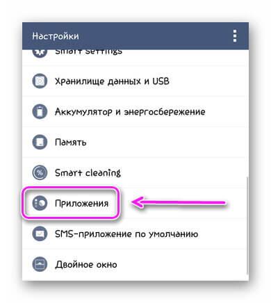 Приложения на LG G4