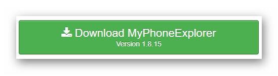 Загрузка MyPhoneExplorer на Windows