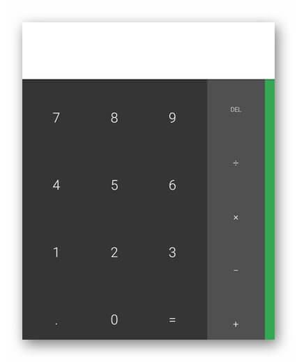 Интерфейс калькулятора